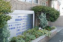 玄関のイメージ